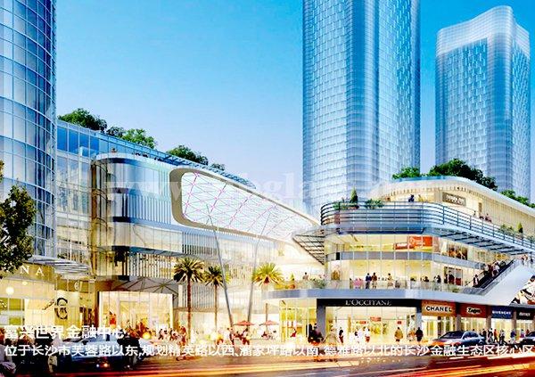 长沙富兴世界金融中心
