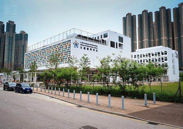 香港法国国际学校