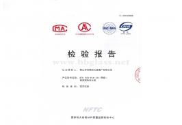 2015 钢质防火窗GFC 1521-D-A1.50(甲级)