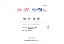 2018 钢质防火窗 GFC 1530-D-A1.50(甲级)