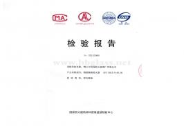 2011 钢质隔热防火窗 GFC 0813-D-A3.00